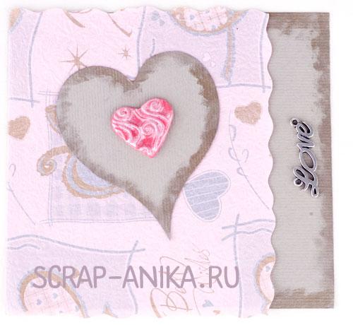 открытка день влюбленных, открытка валентинка, валентинка своими рукми